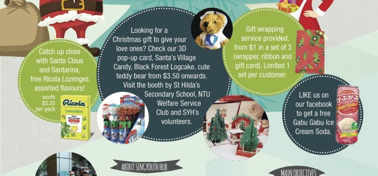 Christmas For Hope Bazaar